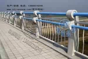 复合式栏杆JN-17001