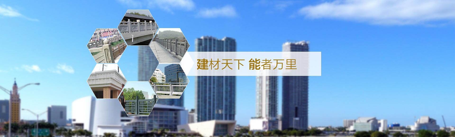 成都亚博官网下载地址装饰材料有限公司