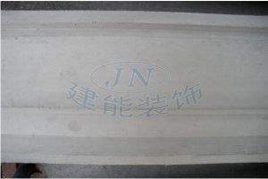 GRC-JN00