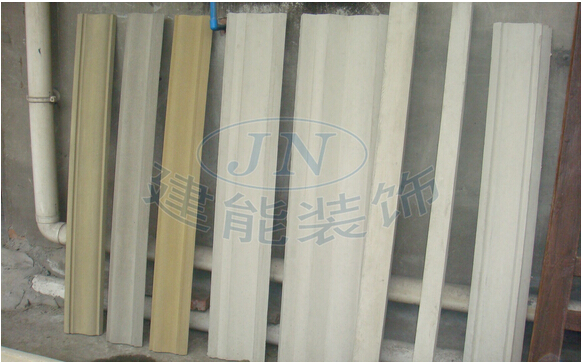 GRC-JN008