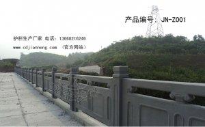 重庆亚博体育网页石亚博app官方下载苹果   JN-ZZS-19002