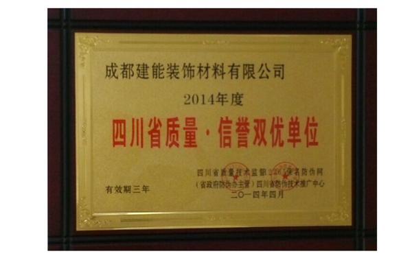 网站荣誉证-1.jpg