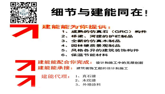 亚博官网下载地址信息.jpg
