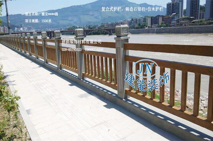 亚博体育网页石+仿木 JN-FM-18002.jpg