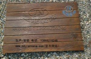 仿木地板  JN-17501