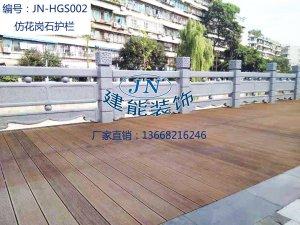 仿花岗石亚博app官方下载苹果     JN-HGS002